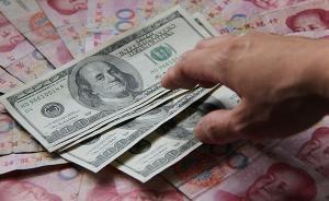 人民币对美元汇率跌破6.77,10月以来已贬值1.36%
