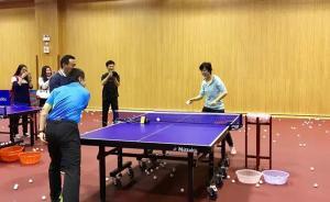 国际乒联青少年挑战赛在上海开打,张继科马龙曾在这里夺冠