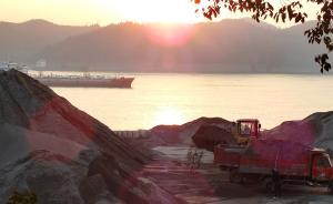 水利部交通部对长江采砂管理开展检查,包括非法采砂查处情况