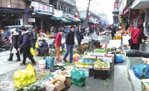因在占道经营摊点买菜,福建宁化数名教师被全县通报