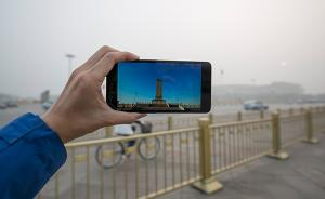 专家:污染物排放未明显增加,气象条件是华北雾霾发生主因