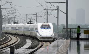济南-青岛高铁建设加速推进,预计2018年底前建成