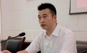 四川中医药高等专科学校校长侯再金涉嫌严重违纪接受调查