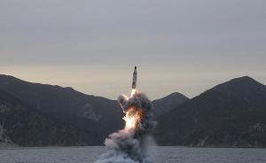 韩国军方:朝鲜发射一枚疑似潜射弹道导弹,正分析是否成功