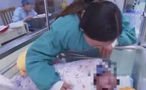 狠心父母抛弃病婴涉遗弃罪,上海检察机关听证后决定不起诉