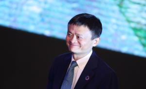 马云谈为何日本地震捐三百万云南地震捐一百万:公益唤醒善良
