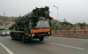 武警部队紧急调集4个师增援抗洪,投入总兵力达3.2万人