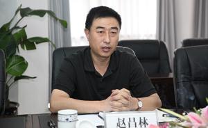四川省天全县原县委书记赵昌林涉嫌严重违纪,正接受组织调查