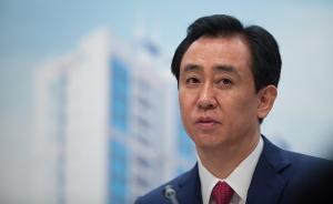 梅雁吉祥成许家印新宠,恒大人寿持股4.95%列第一大股东