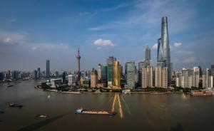 """今年""""世界城市日""""国内主场设在厦门,上海将办十项主题活动"""