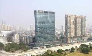 广东省国资委副主任杨朝晖任佛山市委常委