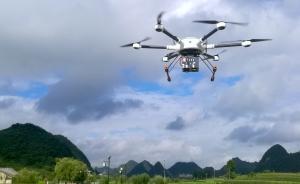 工博会高校项目预览:同济推出厘米级精度无人机探测珍稀植物