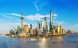 专家学者为上海城建把脉:城市更新需重视历史建筑和文脉保护
