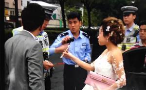 上海一白色宾利婚车涉嫌套牌被拦,司机将被扣24分并拘留
