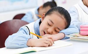 近六成中小学生睡不足9小时,睡眠剥夺会损伤学习记忆功能