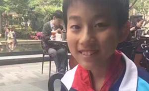 上海13岁男生失联家长已报案,事发前被批评漏做作业