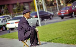 养老金入市冲刺:托管机构和证券投资管理机构启动首次评审