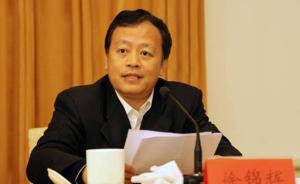 江苏南京市委常委徐锦辉兼任市委政法委书记