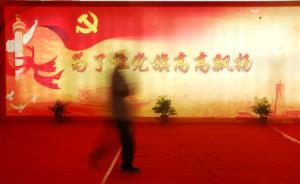 解放军报:全面彻底肃清郭伯雄徐才厚流毒影响,建设一流军队