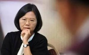 媒体评台湾当局让陆生支付全额保费:请蔡英文收回虚情假意