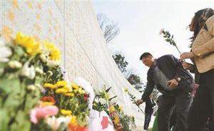 山东109岁老人离世捐献遗体:人死了还有用才是最好的