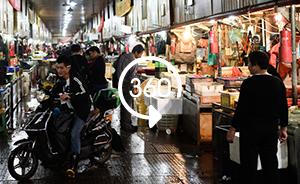 全景视频|关闭前的上海铜川路水产市场:接受分流也满怀不舍