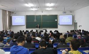教育部副部长林蕙青:明年将实施本科人才培养质量国家标准