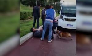山西襄汾两女子和一条狗围攻老人,警方:因狗打架,正调查