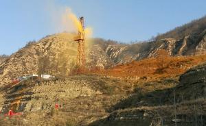 陕西长庆油田发生井涌并外溢三百米,称污染物已有效控制