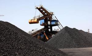 """国家发改委:煤价是""""非理性上涨"""",价格回落将是大概率事件"""
