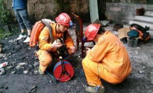 重庆永川区煤矿瓦斯爆炸已致15人遇难,18人下落不明