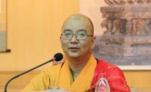 中国佛学院院长学诚:新的时代背景赋予佛学院于教于国的使命
