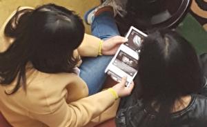 暗访北京卵子交易黑市:2万到6万,捐卵者学历颜值决定价格