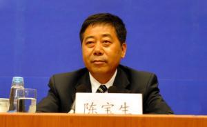 教育部部长陈宝生:在思想政治工作方面要守土有责、守土尽责