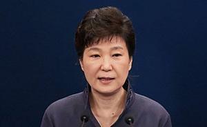 朴槿惠被认为将退居二线:已提名新总理,现政府政策恐生变