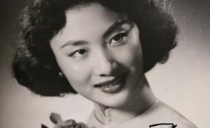 香港老牌影星夏梦去世,享年84岁