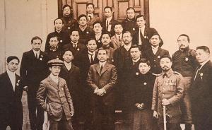研讨会 孙中山和他的时代