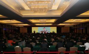 两岸和平发展论坛圆满落幕,发布2017年两岸交流合作项目