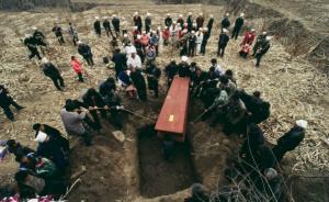 二十一名学者投书澎湃,联名呼吁保护乡村传统丧葬礼俗