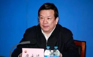 中石油原总经理廖永远受贿、巨额财产来源不明案一审开庭