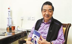 """张召忠推新书称把自己当成网络民工,现在做""""网红""""很自豪"""