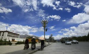 西藏筹建首个仓央嘉措主题文博馆:至少要征集一千件物品