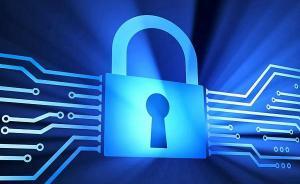 中国创量子通信世界新纪录:超400公里抗黑客量子攻击
