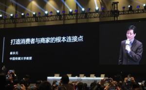 崔永元开食品公司,将为3万会员提供非转基因商品