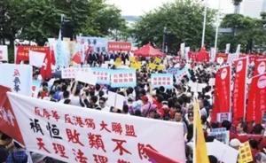 人大就议员港独言论释法是权力也是宪制责任,香港各界赞同
