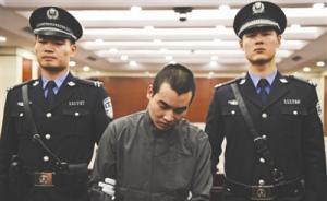 和颐酒店遇袭女子:不会再对涉案人和酒店提起民事诉讼
