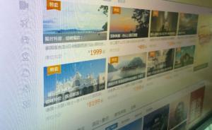 云南本月底将建成购物退货监理中心,今年已退购物款逾两千万
