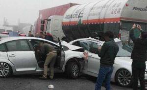 申嘉湖高速今晨发生两起追尾事故,已致9死43伤