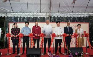 新加坡办特展纪念孙中山诞辰150周年:中国借出88件文物