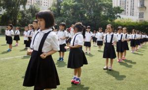 民促法三审落槌:营利性民办学校禁入义务教育,明年9月实施
